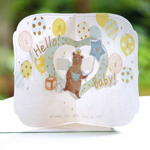 POP UP BABY CARD/BEAR  / Set of 5