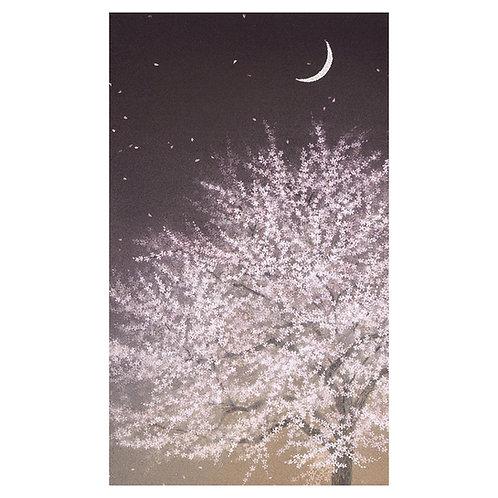 夢見月(ゆめみつき)/Yumemizuki