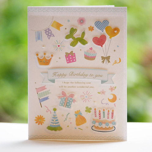 HANDMADE BIRTHDAY CARD/PARTY