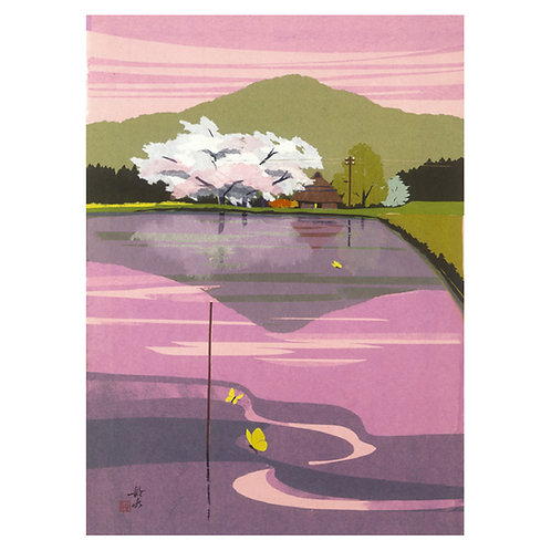 Syunpuyuyo - Spring breeze sunset -