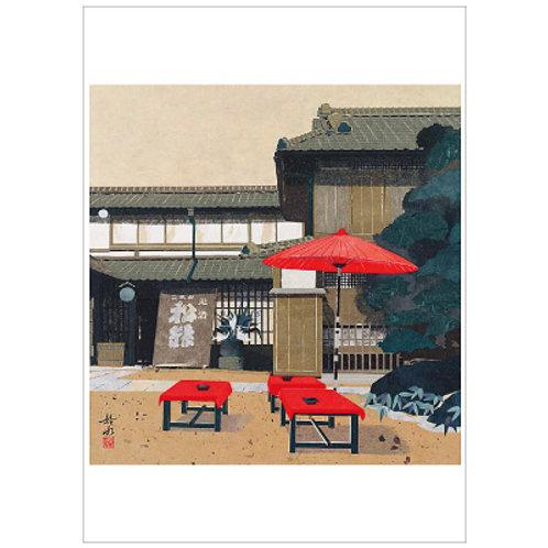 Yoshiaki Funamizu Postcard