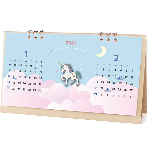 2021 Wood Parts Desktop Calendar vol.210