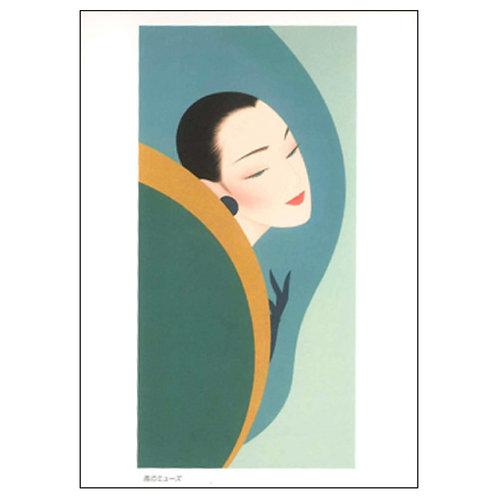 Ichiro Tsuruta Postcard