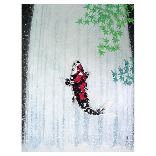 Hiyaku/Leap