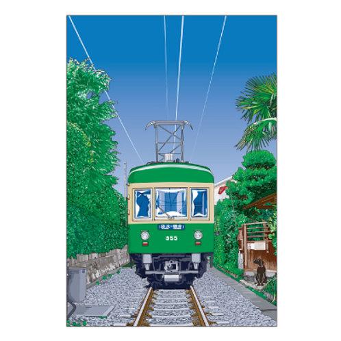 Juju Takeshi Postcard ferrovia