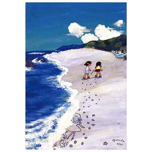 Wave eraser / Rokuro Taniuchi