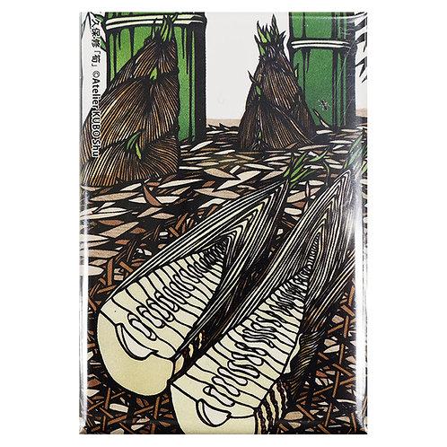 Magnet - Bamboo Shoots -