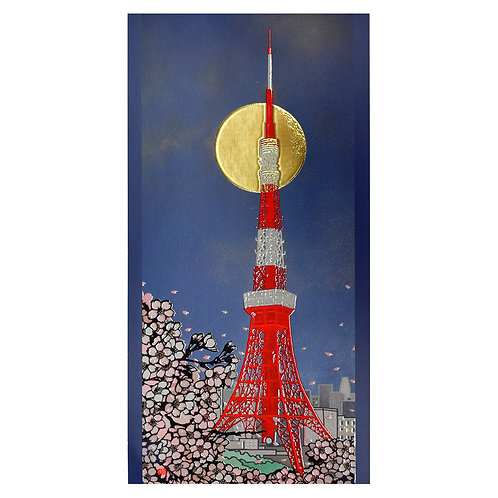Picture Postcard - Moon and Tokyo Tower -
