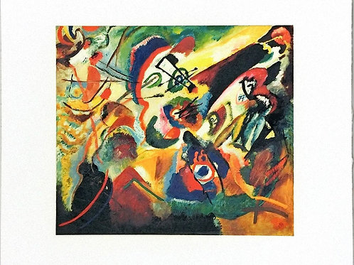 Fragment 2 for Composition VII / Wassily Kandinsky