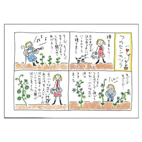 Naoko Okada Postcard