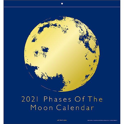 2021 GOLD Moon Calendar vol.143