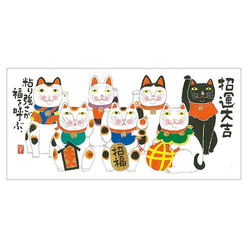 A lot of lucky cats: Daikichi