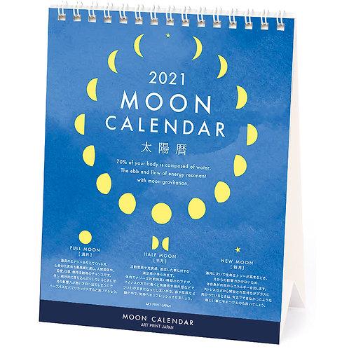 2021 Moon (desktop) calendar vol.142