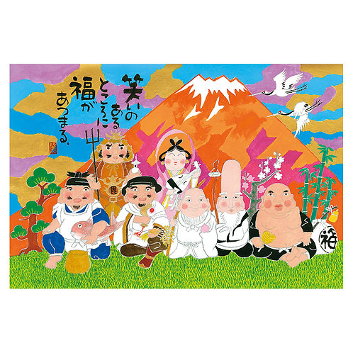 Happy Fuji:Seven Deities of Good Fortune