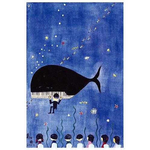 Blue Music / Rokuro Taniuchi