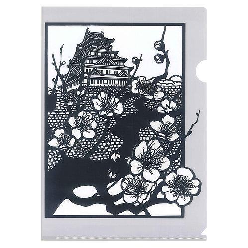 Plastic Folder - Osaka Castle and plum blossoms -