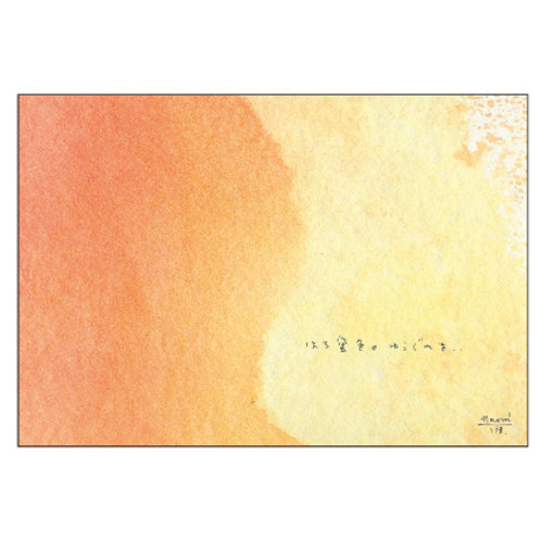Naomi Ito Postcard