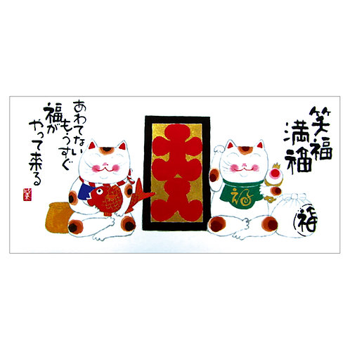 Two lucky cats::Full of fortune