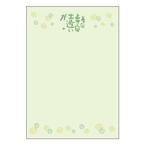 Mitsuo Aida Postcard