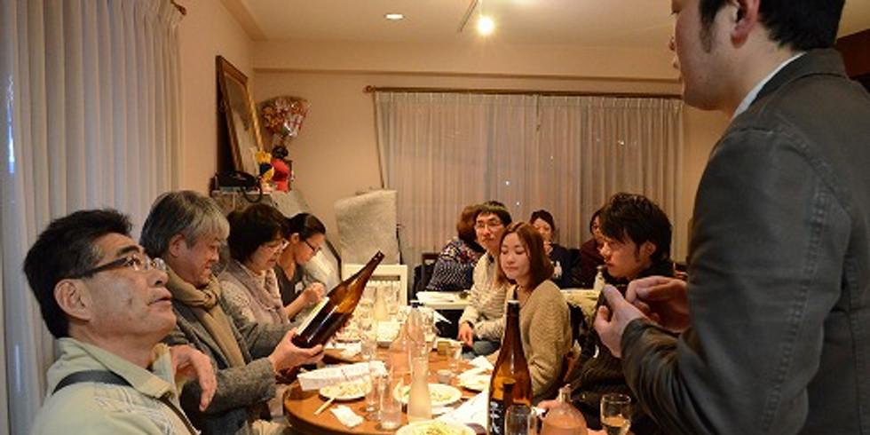 【まるごとマチゴト】お酒のすゝめ ~自分好みの日本酒を見つけよう~
