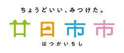 hatsukaichi_2.png