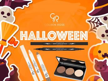 Halloween: nuestros productos más terroríficos