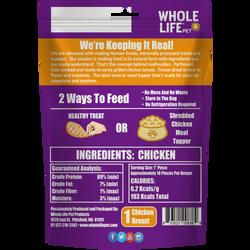 Foodies-Chicken-Cat-Back-2000-x-2000