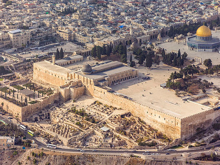 The Al-Aqsa Mosque and the Dome of the Rock