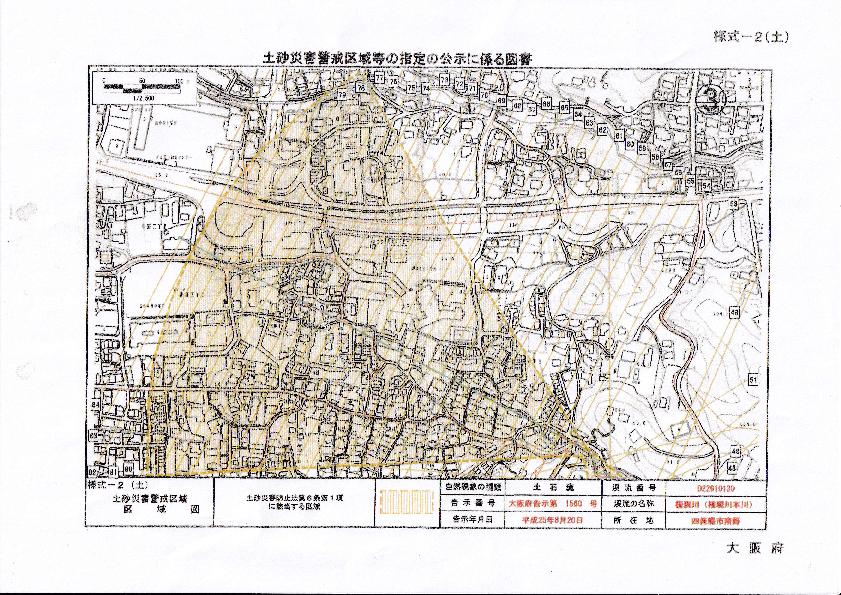 本川警戒区域.png