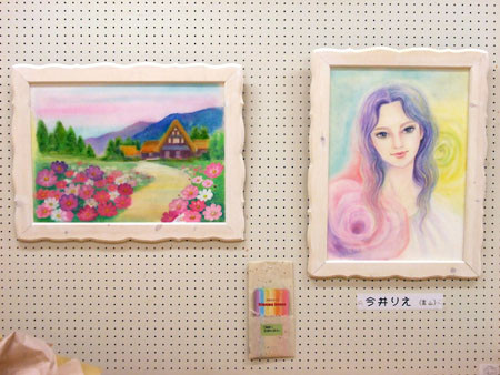 25富山県 <パステル画> 今井 りえ.jpg