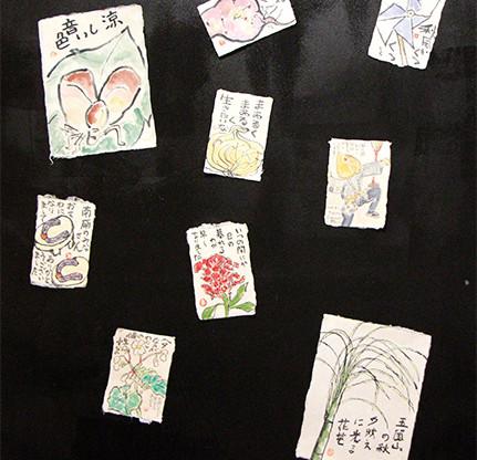 34南砺市 志功にどっぷりの会.jpg
