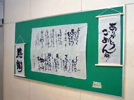 05新潟県  <書> 稲田 シヲ .jpg