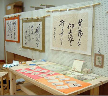 07石川県  <画> 上村博保・弥栄子・土本真世.jpg