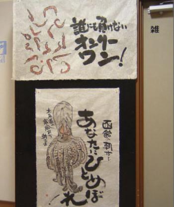 06新潟県  <書> 稲田 シヲ.jpg