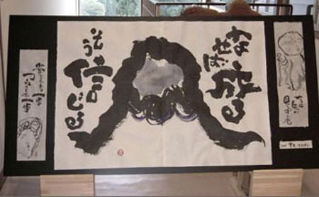 04長野県  <画> 善 光.jpg
