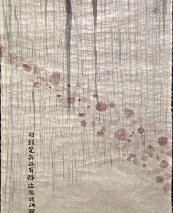 14東京都 <書> 兼本 雅之.jpg