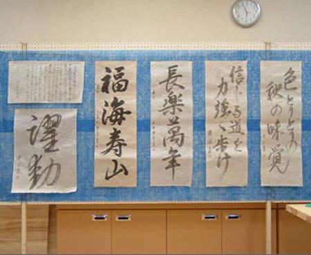 12石川県  <書> 上村 博保.jpg