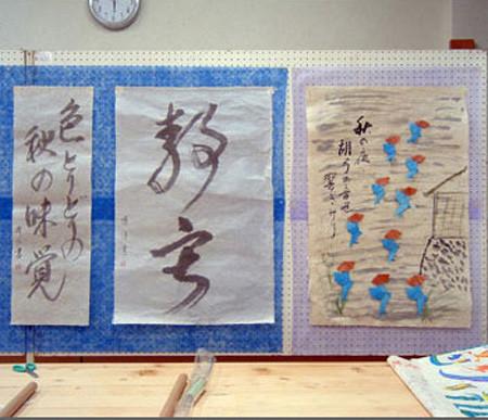 11石川県  <書> 上村 博保・弥栄子.jpg