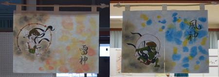 38石川県 <書> 土本 真世.jpg