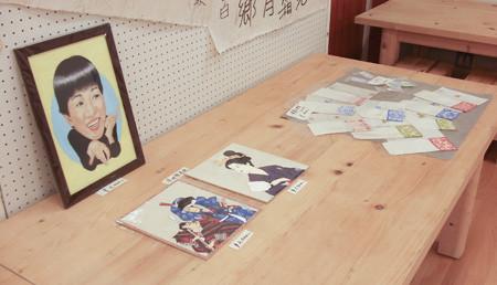 39石川県 <書> 土本 真世.jpg