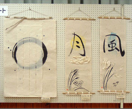 24富山県 <タペストリー> ニューアート .jpg