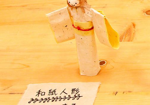 29富山市 <人形>(有)ニューア-ト.jpg