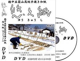 DVD-R_edited.jpg