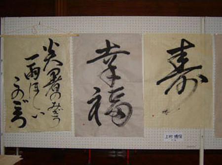 07石川県  <画> 上村 博保.jpg