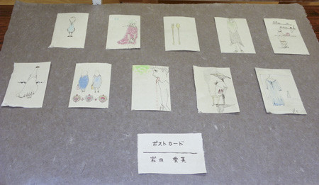 50富山県 <ポストカード> 岩田 愛美.jpg