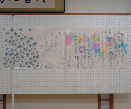 02京都市  <画> 平林 照巳.jpg