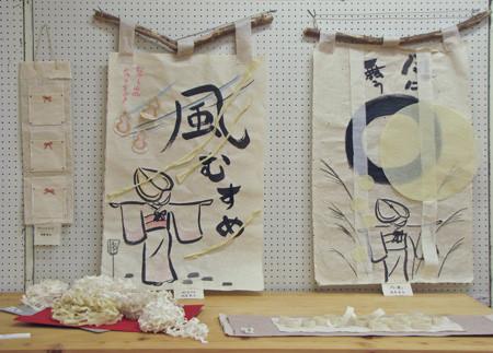 41富山県 <タペストリー> ニューアート.jpg