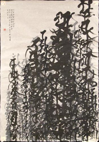 15東京都 <書> 兼本 雅之.jpg