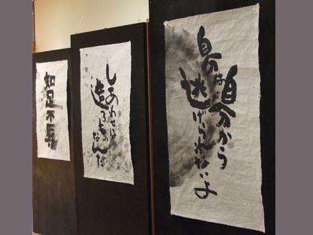 20新潟県 <書> 稲田 シヲ.jpg
