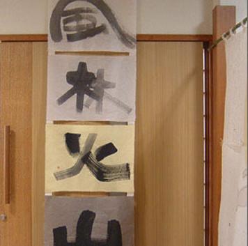 09新潟県  <書> 稲田 シヲ.jpg
